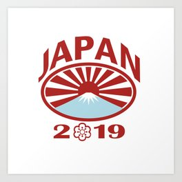 Japan 2019 Rugby Oval Ball Retro Art Print