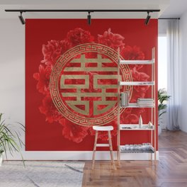 Double Happiness Symbol on Red Peonies Wall Mural