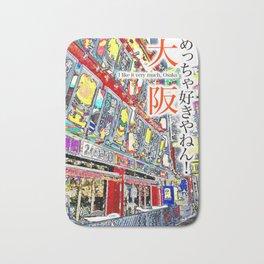 """I like it very much, Osaka """"MECCHA SUKIYANEN OSAKA"""" Bath Mat"""