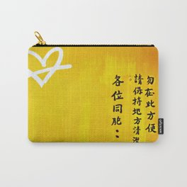 White Heart on Orange  Carry-All Pouch