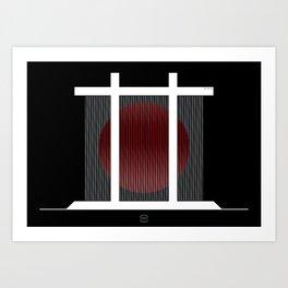 Esfera Caracas Art Print