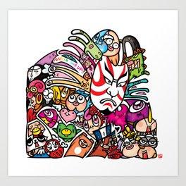 歌舞伎 - JAPANESE KABUKI Art Print