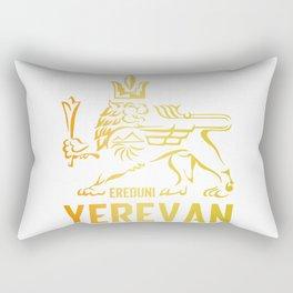 Erebuni Yerevan #society6 #decor #buyart #artprint Rectangular Pillow
