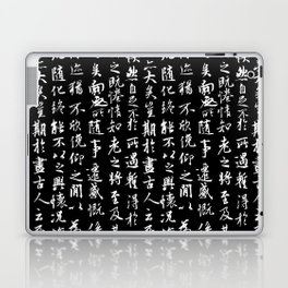 Ancient Chinese Manuscript // Black Laptop & iPad Skin