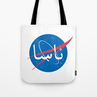 nasa Tote Bags featuring Nasa | Arabic by Ziad Aljewair