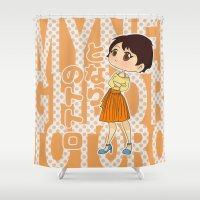 studio ghibli Shower Curtains featuring Grown-Up Ghibli - Satsuki by monobuu