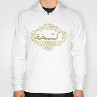 fancy Hoodies featuring Fancy  by Ain Clothing