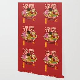 Zen Ramen Wallpaper