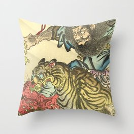 Akuma Kari Throw Pillow