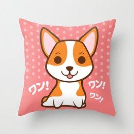 Corgi wan wan! Throw Pillow