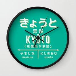 Vintage Japan Train Station Sign - Kyoto Kansai Green Wall Clock