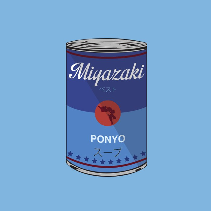 Ponyo - Miyazaki - Special Soup Series  Duvet Cover