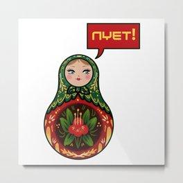 Russian Doll NYET! Metal Print
