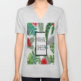 Mahal-Dheeb Unisex V-Neck