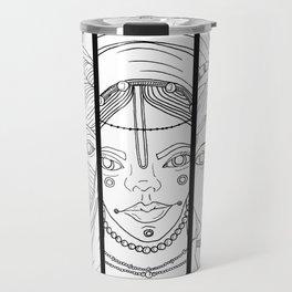 Pantheon Version 1 Travel Mug