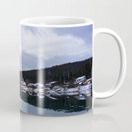 Reflective Contrast Coffee Mug