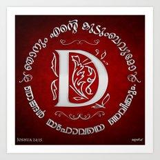 Joshua 24:15 - (Silver on Red) Monogram D Art Print