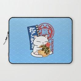 Chubby Cat Takoyaki Octopus Balls  Laptop Sleeve
