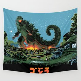 Godzilla - Blue Edition Wall Tapestry