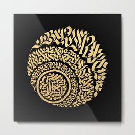 Gold Calligram 2 Metal Print
