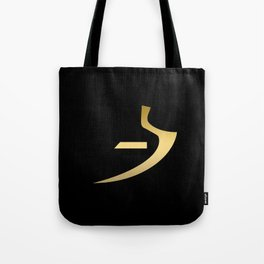 Egyptian symbol of truth Tote Bag