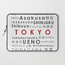 Wards of Tokyo - Famous places in Japan Laptop Sleeve