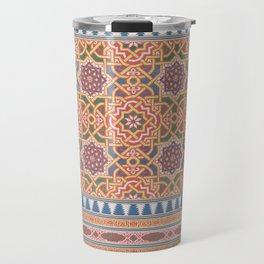 Arabesque Textile Pattern - Terra Cotta Colors - Vintage Design Travel Mug