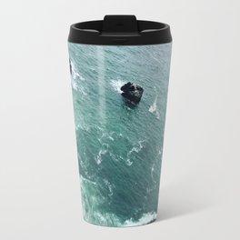 The Horcrux is neutralized Travel Mug