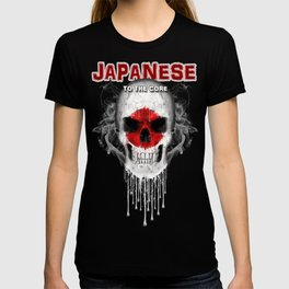 To The Core Collection: Japan T-shirt