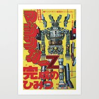 manga Art Prints featuring Manga 01 by Zuno
