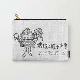 Hey you're hungry? Carry-All Pouch