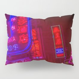NEON Signs Hong Kong Collection S04 Pillow Sham