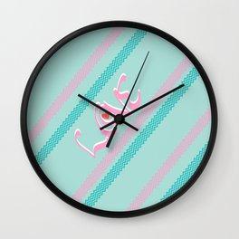 Pink&green mint Love Wall Clock