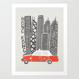 Hong Kong City Art Print