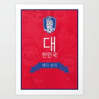 korea Art Prints featuring South Korea by liamhohoho