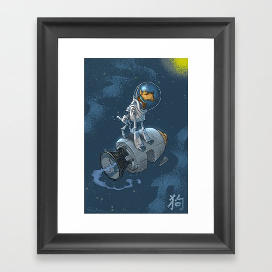 Astro Zodiac Force 11:  Dog Framed Art Print