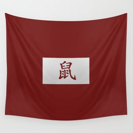 Chinese zodiac sign Rat red Wall Tapestry