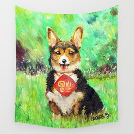 Zodiac - Year of the Dog Wall Tapestry