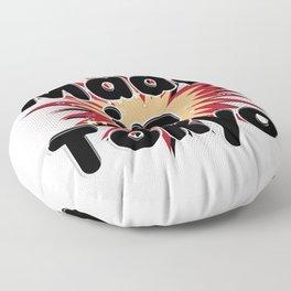 Made in Tokyo Floor Pillow