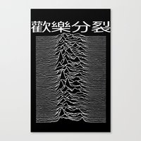 joy division Canvas Prints featuring Joy Division - Chinese White by hunnydoll