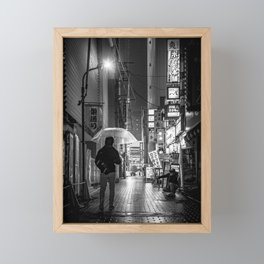 Tokyo Street Fine Art Photography Framed Mini Art Print