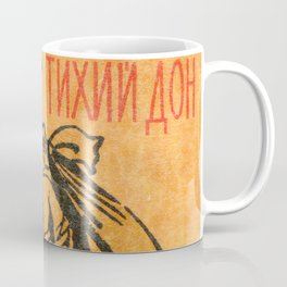 """Old Soviet Film Poster """"Quietly Flows the Don"""" Coffee Mug"""