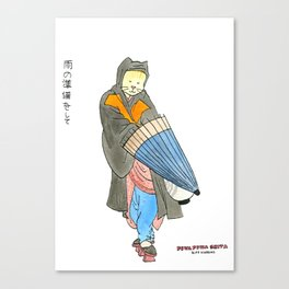 Fuwa Fuwa Shita Canvas Print