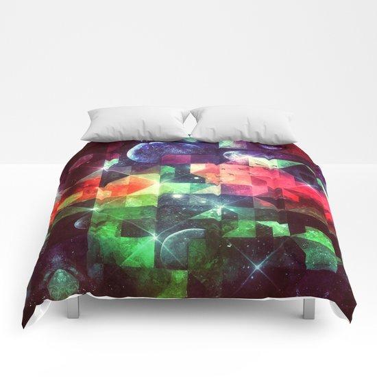 lykyfyll Comforters
