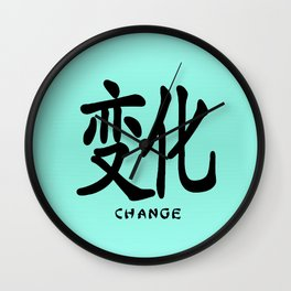 "Symbol ""Change"" in Green Chinese Calligraphy Wall Clock"