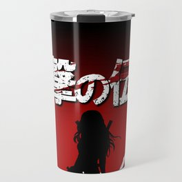 Attack on Legends Travel Mug