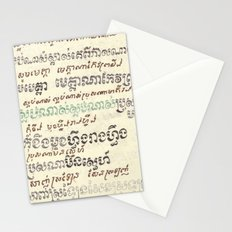 Mou Pei Na - Cambodian Print Stationery Cards