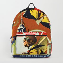 Japanese Vintage Expo Poster Backpack