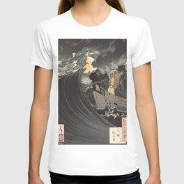Tsukioka Yoshitoshi - Moon above the sea T-shirt