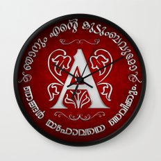Joshua 24:15 - (Silver on Red) Monogram A Wall Clock